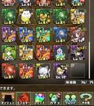 2014-10-01-01.57.jpg