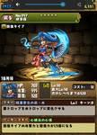 2014-10-01-02.09a.jpg