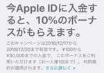 20181217_090840000_iOS.jpg