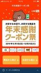 20191212_041352000_iOS.jpg
