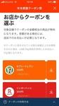 20191212_041423000_iOS.jpg